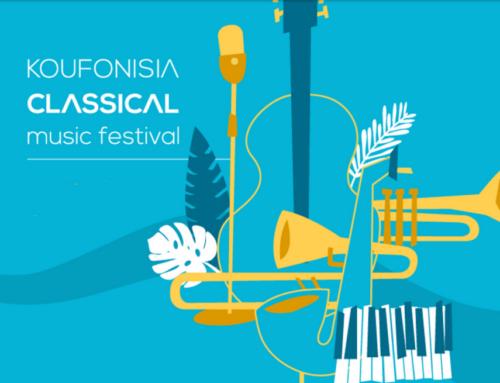 Άρχισε το 4ο Φεστιβάλ Κλασικής Μουσικής Κουφονησίων