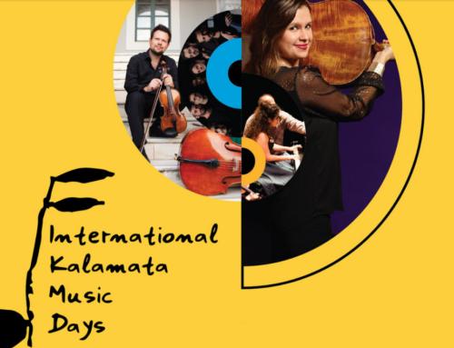 Συναυλίες με Ευρωπαίους Καλλιτέχνες, Σεμινάρια και Workshops στην Καλοκαιρινή Μουσική Πρωτεύουσα της Πελοποννήσου