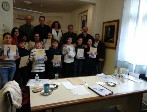 Ολοκληρώθηκε με Επιτυχία ο Διαγωνισμός Κιθάρας στο Πλαίσιο του 43ου Διαγωνισμού «Ταλέντα –  Βραβεία Φίλωνας»